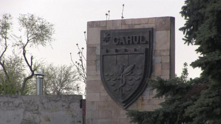 Ședința CM Cahul – Scutiri de taxe, investiții capitale și 2 noi consilieri municipali