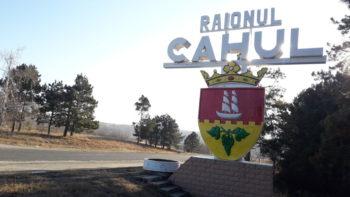 Ce s-a decis la ședința Consiliului raional Cahul din 17 septembrie