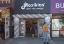 La Cahul a fost deschis un magazin de haine pentru copii de producție 100% autohtonă // VIDEO