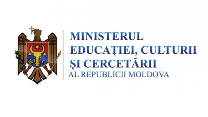 Reprezentanții Ministerului Educației, Culturii și Cercetării au efectuat o vizită de lucru în raionul Cahul