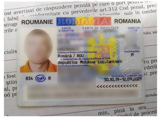Acte românești falsificate, ridicate în Punctul de Trecere Frontieră Giurgiulești-Galați