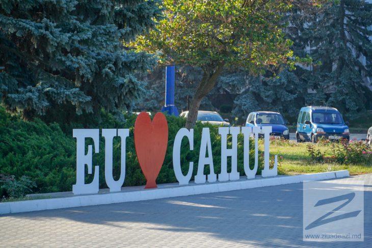 Municipiul Cahul a fost primul oraș acceptat ca membru al UNESCO GNLC urmat de Chișinău