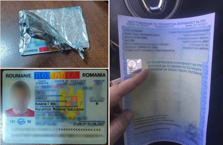 Uz de fals în acte la trecerea Giurgiulești-Galați, cercetați doi tineri moldoveni