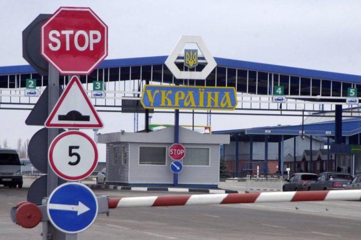 """Ucraina a inclus Moldova în """"zona roșie"""". Moldovenii vor fi nevoiți să stea 14 zile în carantină sau să prezinte test negativ"""