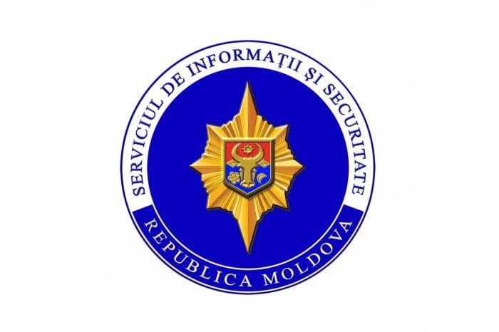 Serviciul de Informații și Securitate nu se va antrena în dispute politice