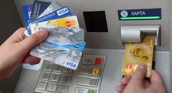 Peste 300 de furturi de pe carduri bancare au fost înregistrate de la începutul anului curent