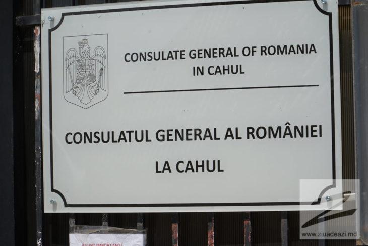 Consulatul General al României la Cahul își suspendă activitatea. Motivul: o infectare cu COVID-19