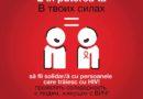 Statutul HIV pozitiv nu este un motiv de a te ascunde de societate