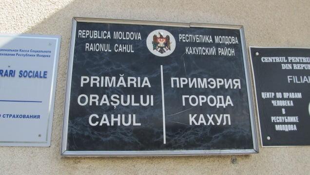 În Consiliul orășenesc Cahul a mai fost creată o fracțiune