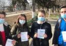 Tinerii din Cantemir au organizat un flashmob pentru a face auzită problema lipsei unui Centru de tineret în raion