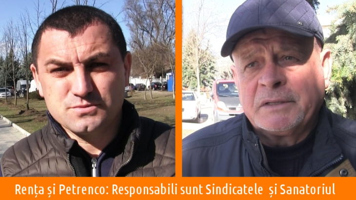 Sergiu Rența și Vasile Petrenco despre concesionarea zăcămintelor de apă minerală Cahul