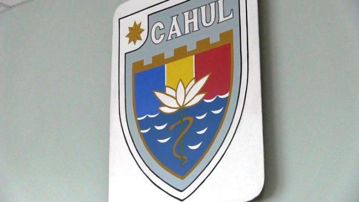 """Un grup de consilier orășenești solicită Parlamentului acordarea statutului de """"Municipiu"""" orașului Cahul"""