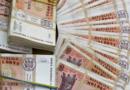 În R. Moldova va fi aplicată o nouă modalitate de indexare a venitului minim garantat