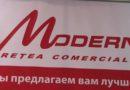 """Responsabilitate socială. S.A. Modernus anunţă anul 2016 – """"Anul Familiei"""""""