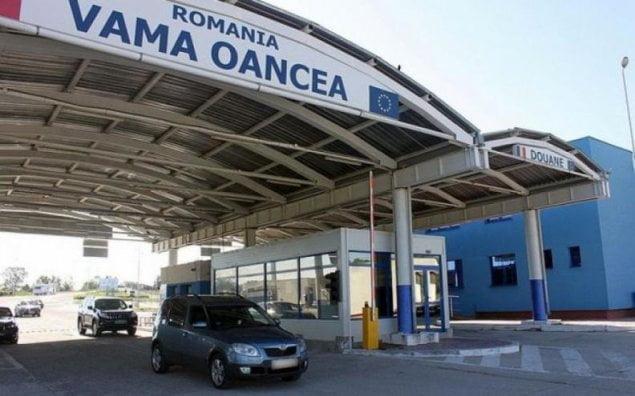 România închide două puncte de trecere a frontierei cu R. Moldova. Unul din ele este Oancea