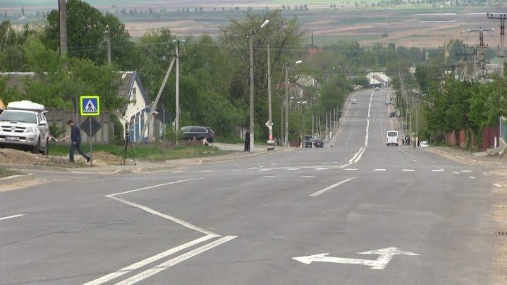 Uniunea Europeană lansează mâine un nou program de susținere a municipiului Cahul