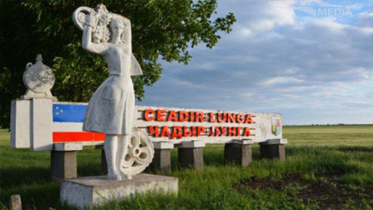 Primăria Ceadâr-Lunga pregătește un proiect care va asigura o mie de locuri noi de muncă