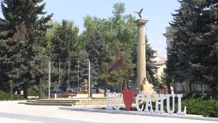 S-au răzgândit: Întreprinderile de producție din raionul Cahul vor funcționa mai departe