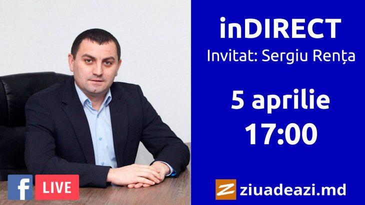 inDIRECT cu Sergiu Rența, consilieri raional Cahul. 5 aprilie 2021
