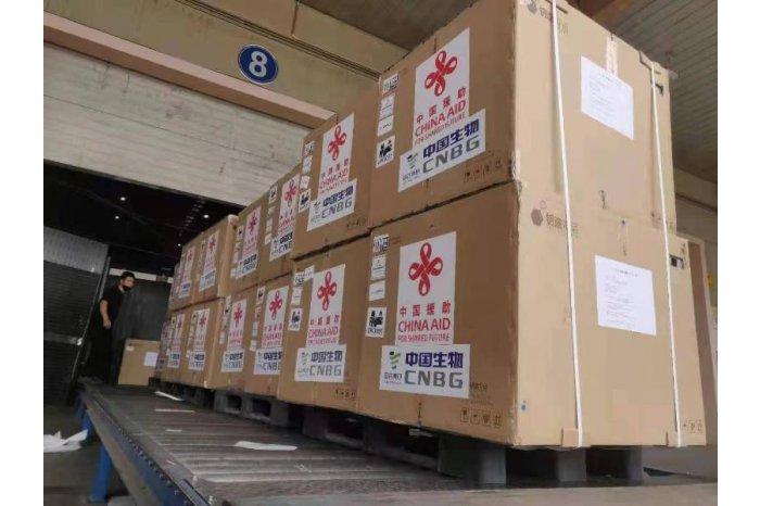 R. Moldova a primit din China un lot de 250 mii doze de vaccin anticoronavirus