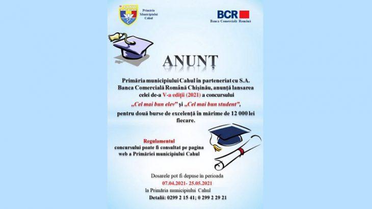 Primăria Cahul va acorda două burse de excelență pentru cel mai bun elev şi student