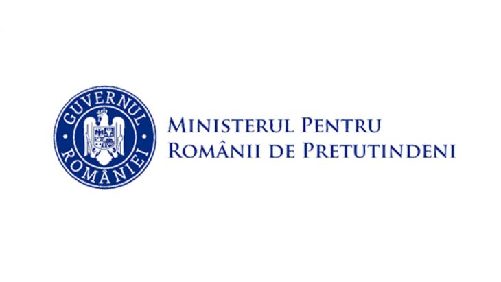 Departamentul pentru Relația cu R. Moldova din cadrul Guvernului României anunță deschiderea sesiunii de finanțare pentru 2021
