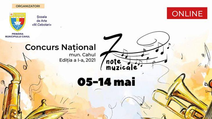 7 note muzicale! Start pentru concursul național de muzică instrumentală