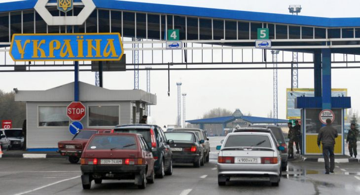 Ucraina redeschide punctele de frontieră cu Republica Moldova