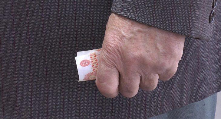 Noi reguli privind vârsta de pensionare. Vezi cu cât s-a majorat