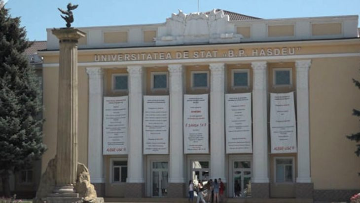 Start Admitere la Universitatea de Stat din Cahul. Vezi oferta