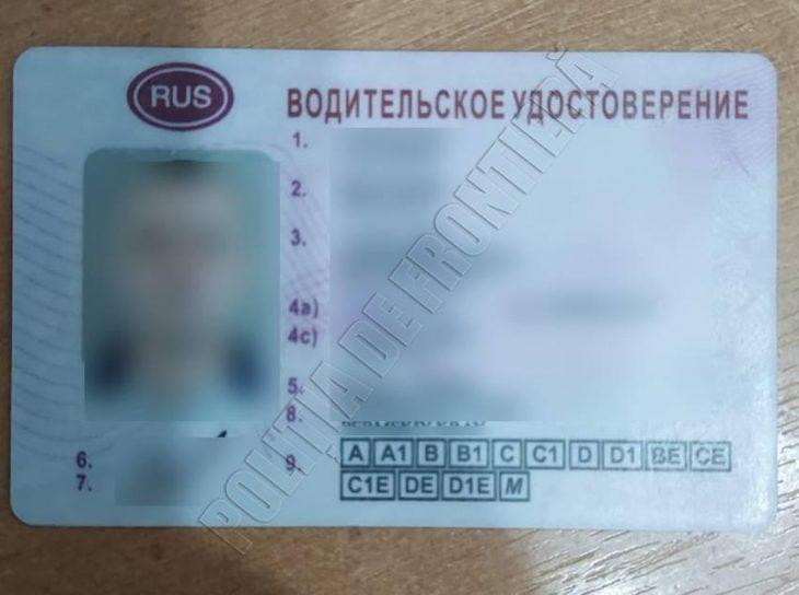 Șofer profesionist cu permis pentru 14 categorii falsificat